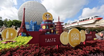 epcot-food-wine-festival
